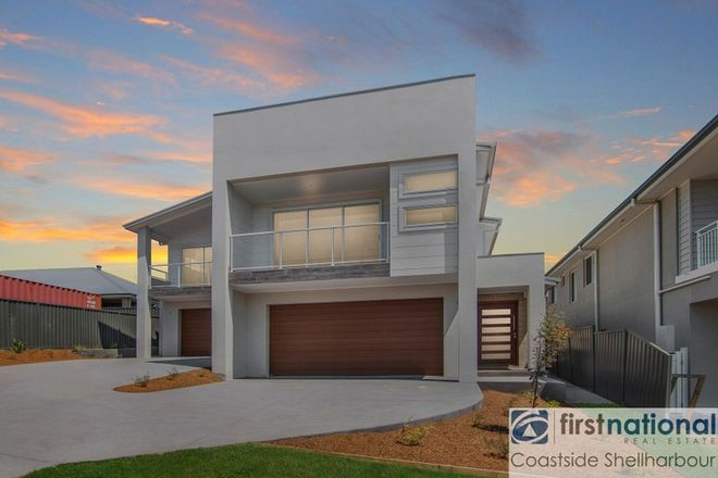 Picture of 3a Seymour Drive, FLINDERS NSW 2529