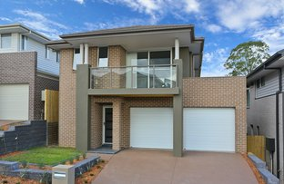 Picture of 23 Agnew Close, Kellyville NSW 2155