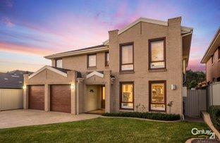 69 Guardian Avenue, Beaumont Hills NSW 2155