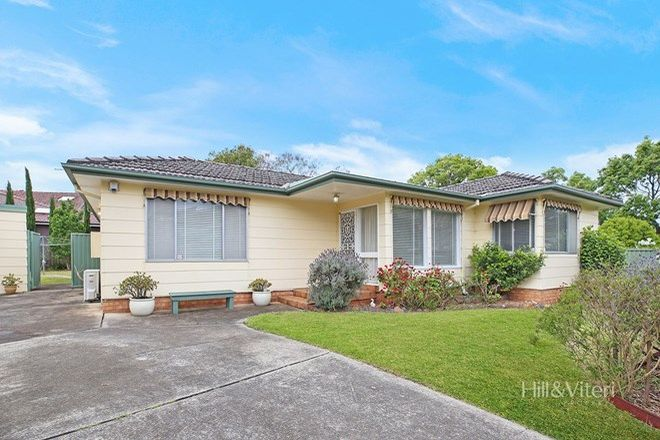 Picture of 18A Kurrajong Street, SUTHERLAND NSW 2232