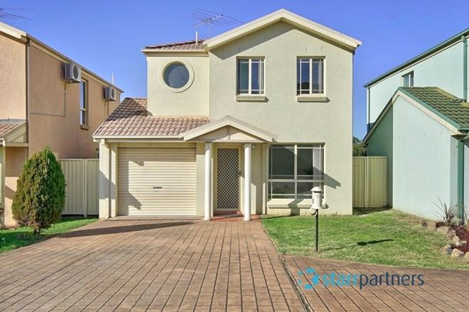 Picture of 12 Luongo Crescent, PRESTONS NSW 2170