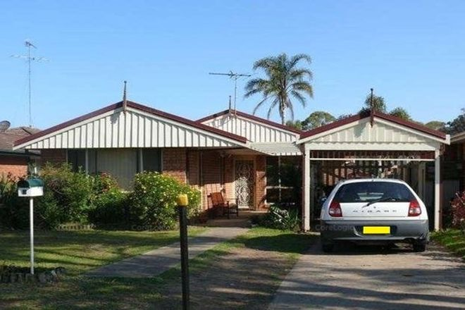 Picture of 9 Dalkeith Place, ST HELENS PARK NSW 2560