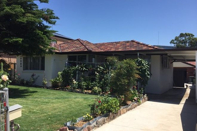 Picture of 36 Eleanor Crescent, ROOTY HILL NSW 2766