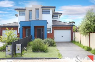 Picture of 2 Fawkner Street, Sunshine North VIC 3020