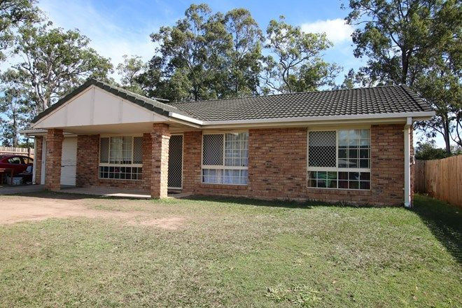 Picture of 2 Avalon Court, MARSDEN QLD 4132