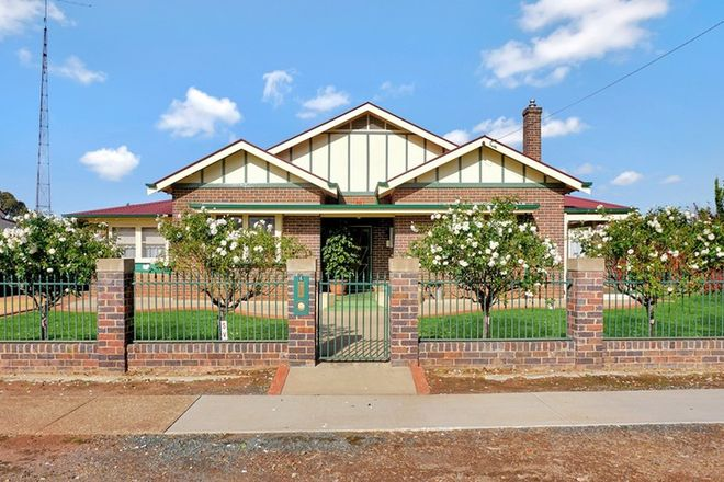 Picture of 6 Main Street, WEST WYALONG NSW 2671