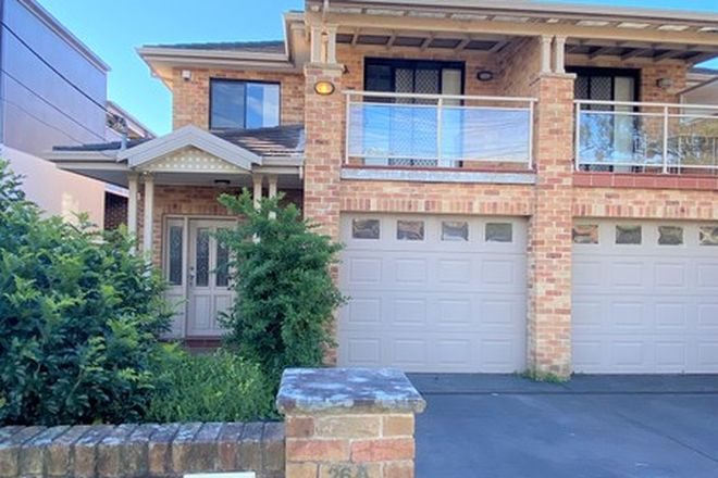 Picture of 26a Weemala Avenue, RIVERWOOD NSW 2210