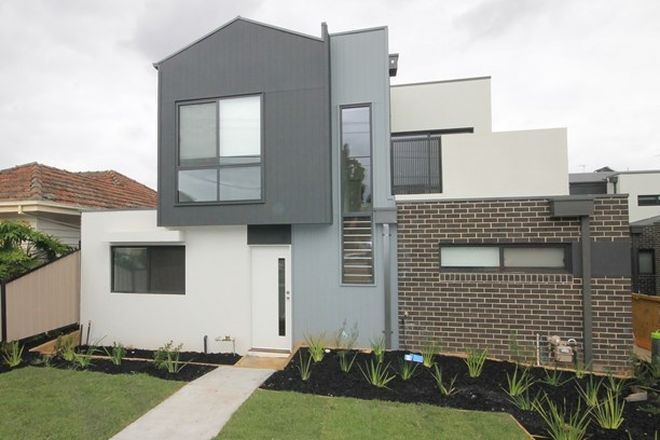 Picture of 1/11-13 Ashley Street, RESERVOIR VIC 3073