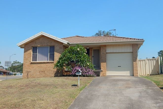 Picture of 39 Hastings Drive, RAYMOND TERRACE NSW 2324