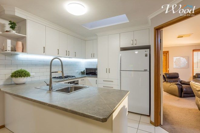 Picture of 7 Erica Court, THURGOONA NSW 2640