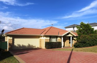 Picture of 19 Weemala Place, Muswellbrook NSW 2333