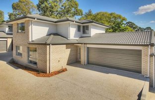 Picture of 4/36 Juers Road, Kingston QLD 4114
