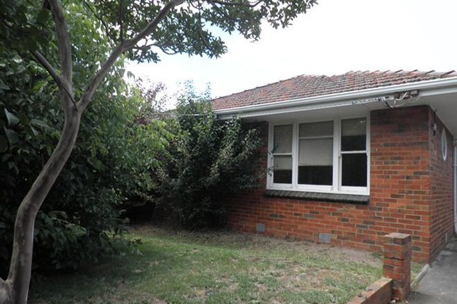 Picture of 292 Huntingdale Road, MOUNT WAVERLEY VIC 3149