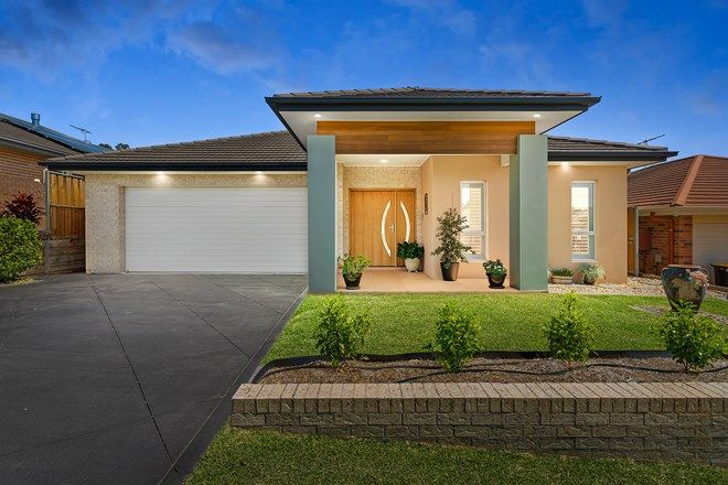 Picture of 7 Iluka Road, CLAREMONT MEADOWS NSW 2747