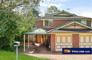 Picture of 23a Dunlop Street, Epping NSW 2121