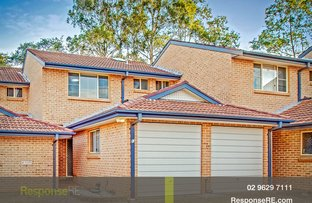 Picture of 13/235-241 Windsor  Road, Northmead NSW 2152