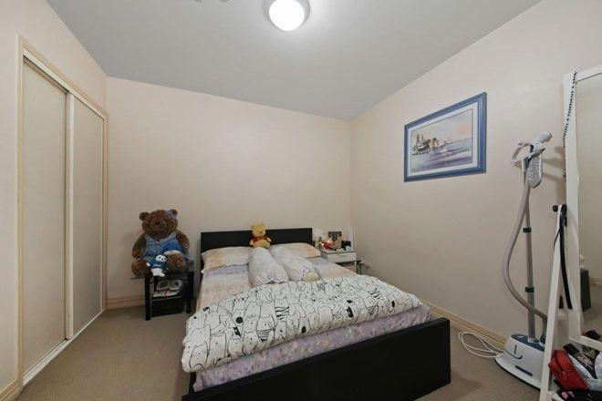 Picture of 18/436 Ann Street, BRISBANE CITY QLD 4000