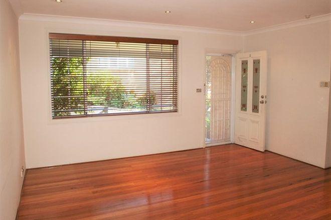 Picture of 5/76-80 Cronulla Street, CARLTON NSW 2218