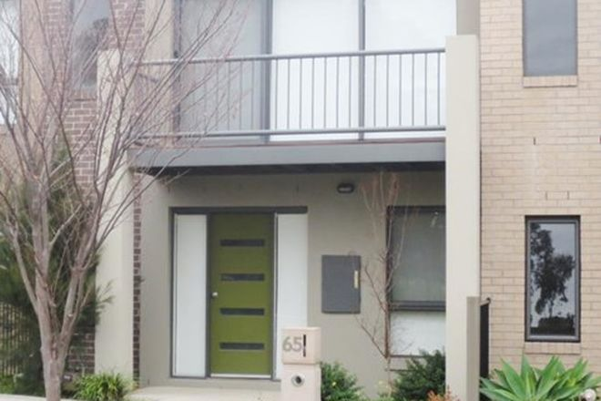 Picture of 65 Lyndarum Drive, EPPING VIC 3076