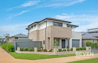 Picture of 37 Kingfield Road, North Kellyville NSW 2155