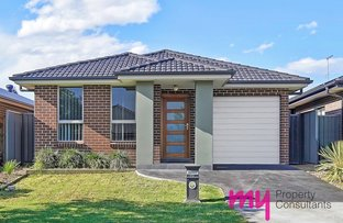 Picture of 43 Garton Road, Spring Farm NSW 2570