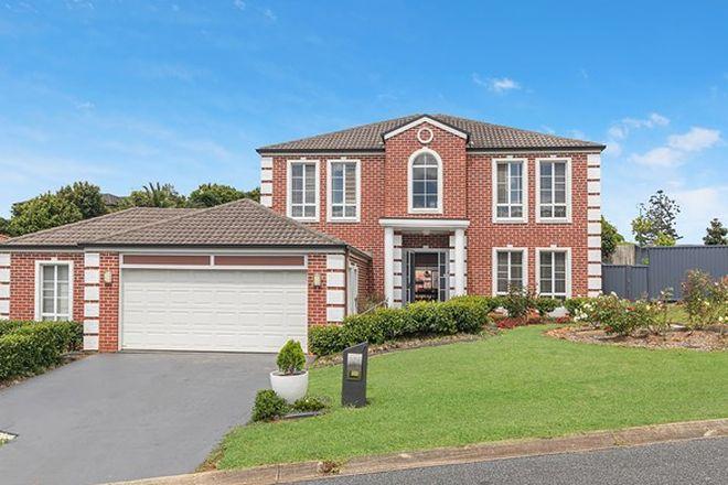 Picture of 7 Callune Terrace, GOONELLABAH NSW 2480