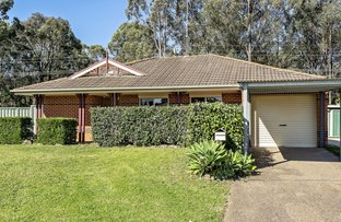Picture of 18 Lynx Place, Cranebrook NSW 2749