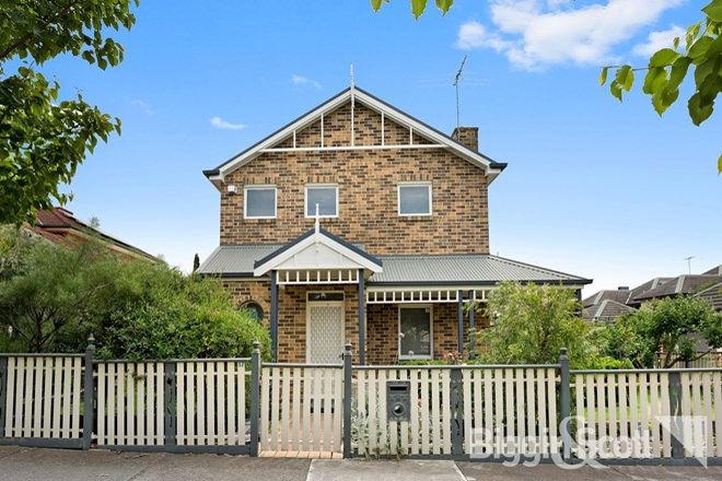 Picture of 17 Central Park Avenue, MARIBYRNONG VIC 3032
