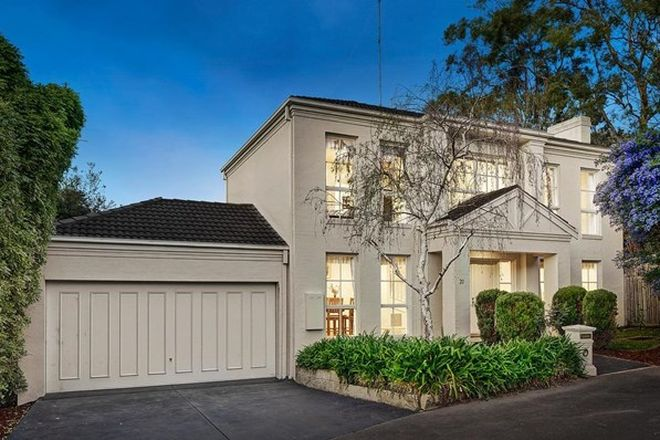 Picture of 20 Kenman Close, TEMPLESTOWE VIC 3106