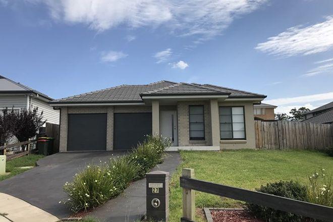 Picture of 27 Sutton Crescent, WILTON NSW 2571