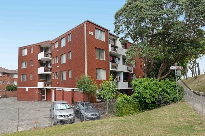Picture of 12/191 Gardeners  Road, EASTLAKES NSW 2018