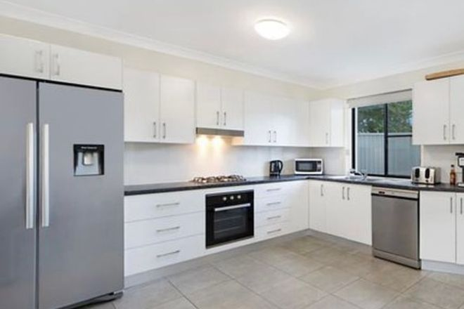 Picture of Rooms/5-41A Stannett Street, WARATAH WEST NSW 2298