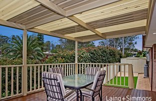 Picture of 22A Balmoral Drive, Cambridge Park NSW 2747