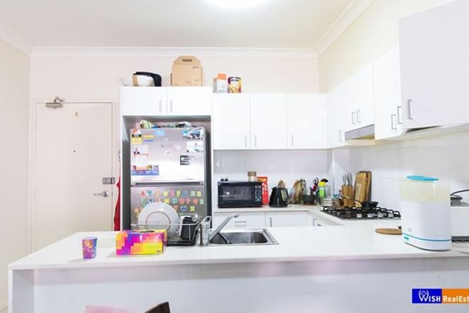 Picture of 205/43 Cross Street, GUILDFORD NSW 2161