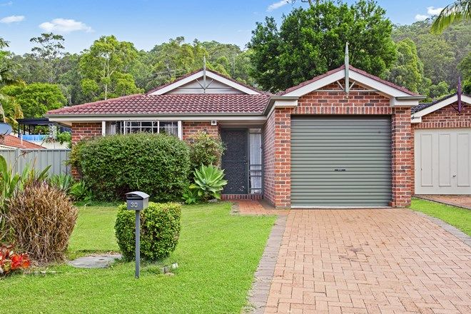 Picture of 30 Burbank Drive, TUGGERAH NSW 2259