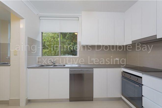 Picture of 2B/8 Hampden Street, PADDINGTON NSW 2021