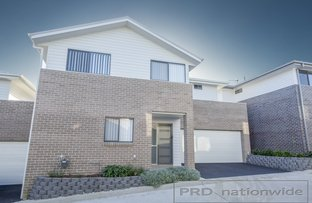 Picture of 7 Gerygone Street, Thornton NSW 2322