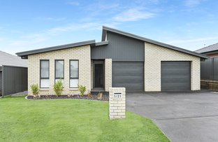 Picture of 21 Grevillea Street, Cliftleigh NSW 2321