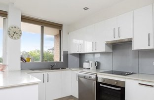 Picture of 17/57 Cook Road, Centennial Park NSW 2021