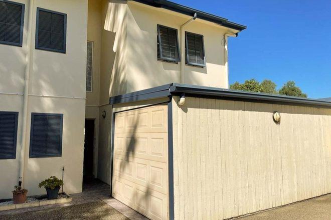 Picture of 2/205 Kent Street, NEW FARM QLD 4005