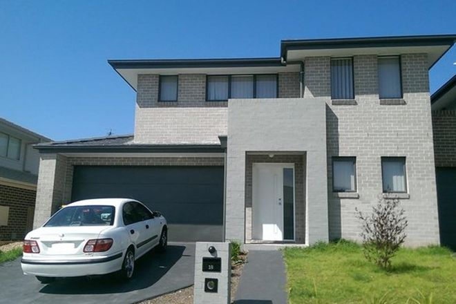 Picture of 18. Nash Street, BARDIA NSW 2565