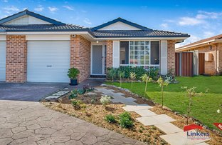 Picture of 14A Westcott Place, Oakhurst NSW 2761