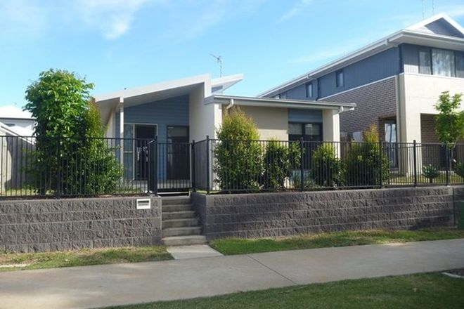 Picture of 4 Wedgetail Road, CLINTON QLD 4680