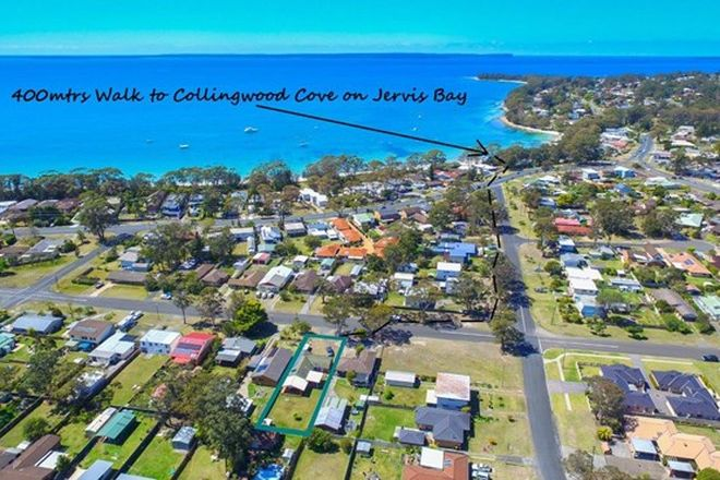 Picture of 33 Beach Street, VINCENTIA NSW 2540