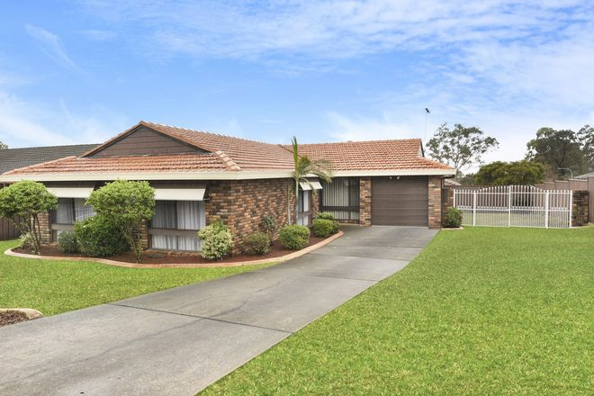 Picture of 7 Loxton Place, BOSSLEY PARK NSW 2176
