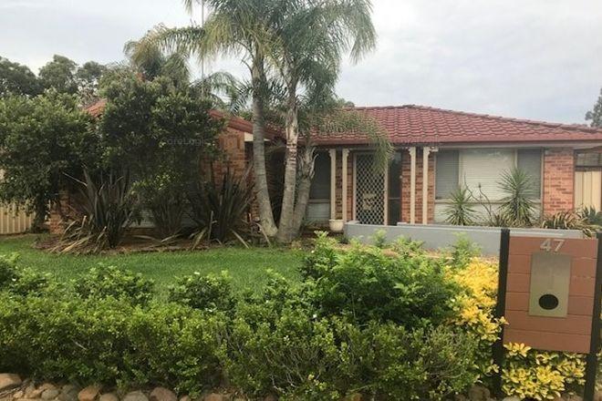 Picture of 47 Fishburn Crescent, WATANOBBI NSW 2259