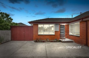 Picture of 5/15 Maureen Crescent, Noble Park VIC 3174