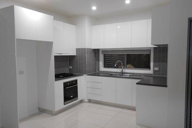 Picture of 43A Rosebank Avenue, ELIZABETH HILLS NSW 2171