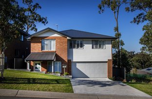 Picture of 1 Coolabah Cl, Fletcher NSW 2287