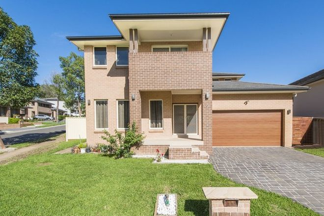 Picture of 11 Doncaster Avenue, CLAREMONT MEADOWS NSW 2747